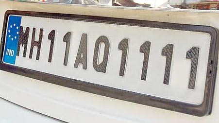 How to Find Lucky Vehicle Number