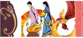 Bhakoot Dosha in Kundli Matching
