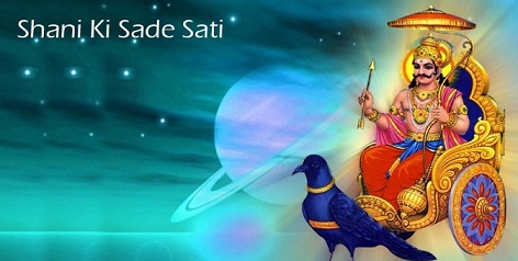 Sade Sati Problems and Remedies