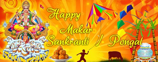 Makar Sankranti Importance Astrologically