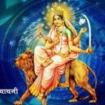 Katyayani Puja  for early marriage