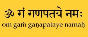 ganesh mantra remove obstacles