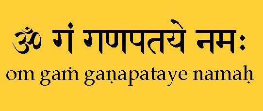 OM Ganesh Kundli match Making