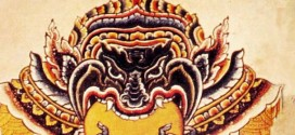rahu in second house