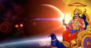 Saturn Sade Satti for Sagittarius