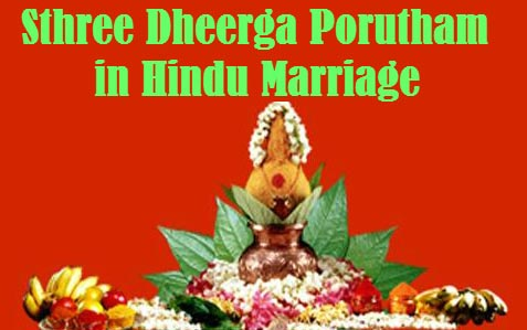 Sthree deergam porutham in marriage – Meaning and Importance