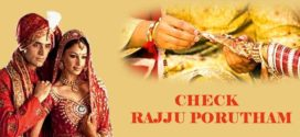 Check Rajju Porutham for Marriage | Check Rajju Dosham
