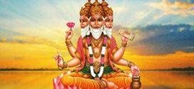 Brahma Yoga in kundali