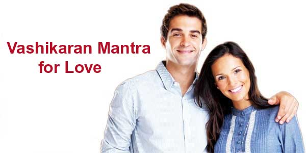 Vashikaran mantra for Getting Love in Hindi