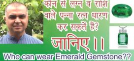 wear emerald gemstone
