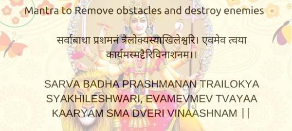 Sarvaa baadhaa prashamanam